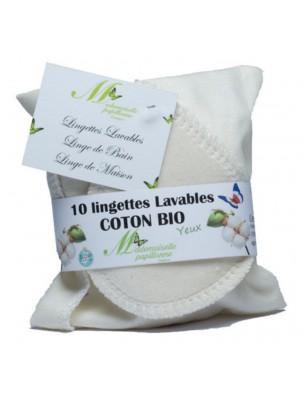 Lingettes Yeux - Coton Bio 10 lingettes lavables - Mademoiselle Papillonne