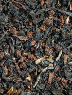 Breakfast Bio - Thés noirs Assam et Ceylan 100 g - L'autre thé