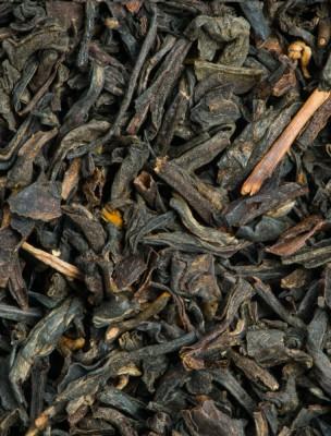 Golden Yunnan Bio - Thé Noir 100g - L'autre thé